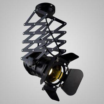 Светильник SL-0233