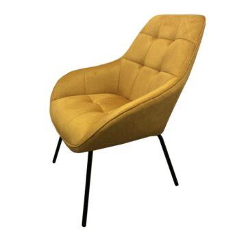 Morgan лаунж кресло жёлтый карри